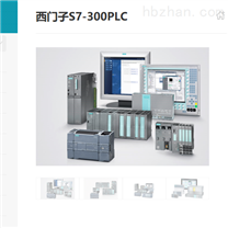 0.4KW伺服驱动6SL3210-5FE10-4UF0