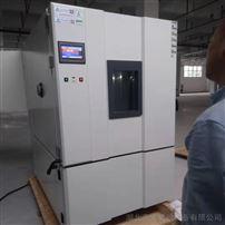1000L高低温交变湿热试验机价格实惠