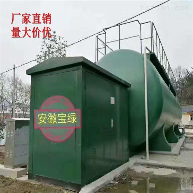 醫療汙水一體化處理設備廠家價格