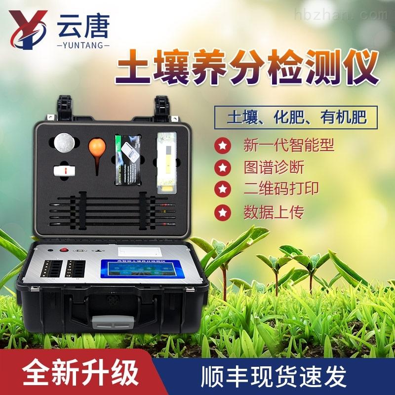 肥料氮磷钾检测仪