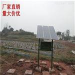 太陽能微動力汙水處理機價格