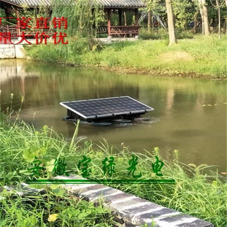 太陽能曝氣機供應