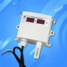 工业高精度温湿度传感器网络大棚室外防雨雪