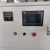 洛阳市实验室污水处理雷竞技官网app原理