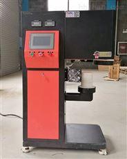 KRX-4-12实验用热震炉