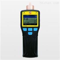 氣體在線監測分析系統