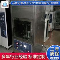 发动机舱内隔热材料热辐射试验机