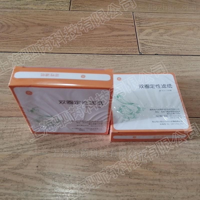 杭州GE双圈定性滤纸 中速 直径9cm