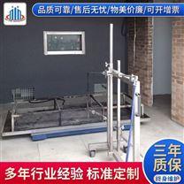 床垫阻燃测试仪
