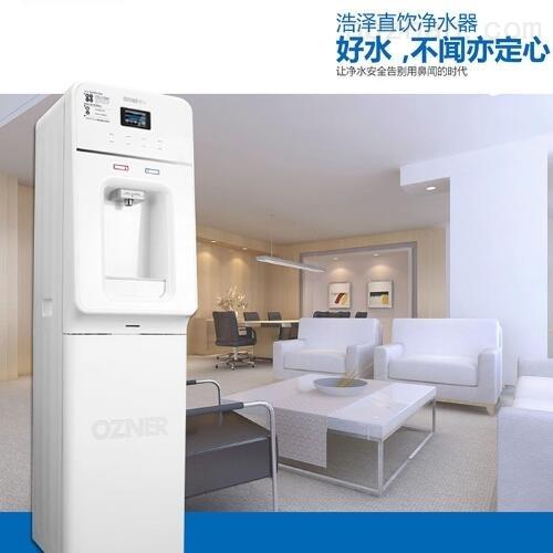 重庆直饮水机-办公室工厂净水器
