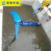 QJB氧化溝潛水推流器