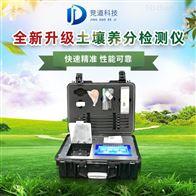 JD-GT3实验室有机肥检测仪器
