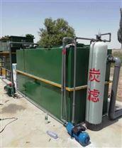 屠宰污水处理设备系列