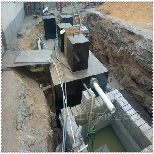 抚顺市地埋污水处理设备