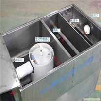 餐厨垃圾油水分离器 油脂分离设备
