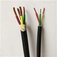 标称截面ZR-IA-DJYPV阻燃计算机电缆