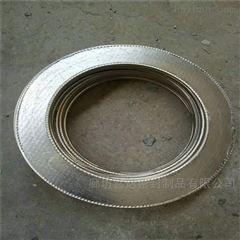 带定位环金属缠绕垫生产厂家