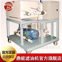直销现货加热型板框压力式滤油机