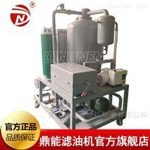 脱水板框压力式真空多功能液压油滤油机