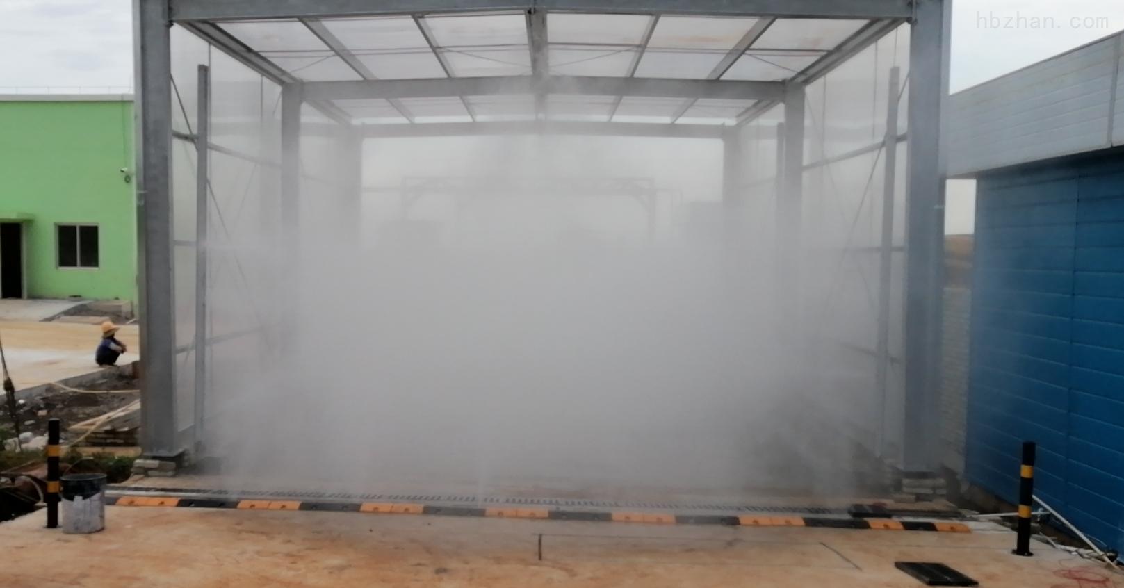 (喷雾消毒)湛江遂溪县畜牧业资源循环利用处理中心项目汽车喷雾消毒设备