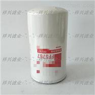 供应FF5767燃油滤芯FF5767出厂价格销售