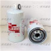 供应FS36235油水分离滤芯FS36235量大优惠