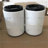 FS19532油水分离滤芯 FS19532性能稳定