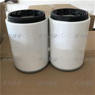 FS19532 油水分离滤芯厂家定制加工
