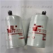 供应FS1242油水分离滤芯FS1242做工精细