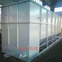 HZC-50一體化絮凝沉淀池 斜管沉淀設備