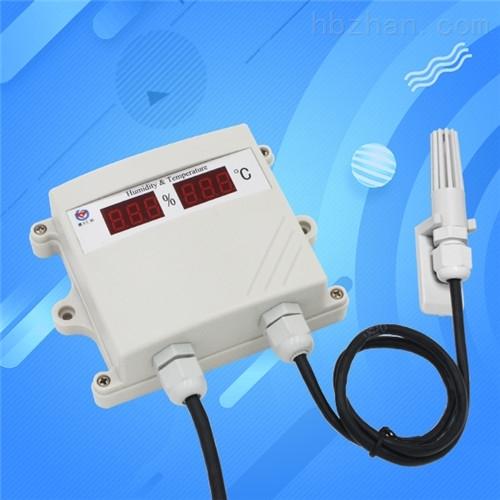 485型壁挂数码管王字壳温湿度变送器