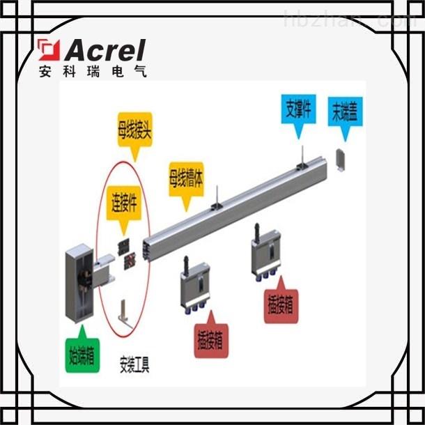 数据中心末端母线供配电系统厂家