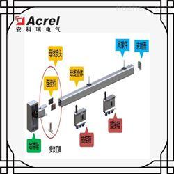 配电母线智能监控单元