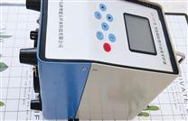 粉尘LB-120F(W)小机型粉尘采样器