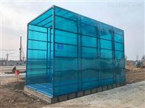 施工车辆大型冲洗设备建筑工地洗车台