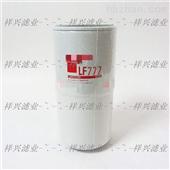供应HF6553液压油滤芯HF6553用料精细