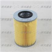供应LF3384机油格滤芯LF3384 品质保证