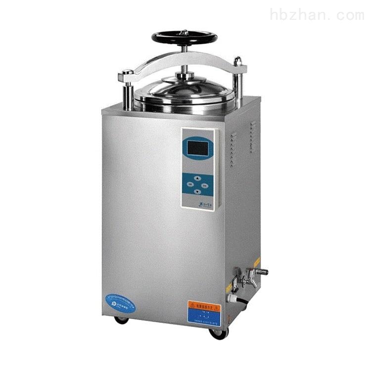 蒸汽灭菌器LS-75HD