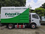 净化压缩环保吸污车吸粪净化节能减排