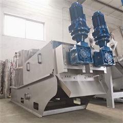 202印染厂叠螺式污泥脱水机 污泥叠螺压滤机