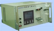 QM201H 燃煤烟气测汞仪检测仪