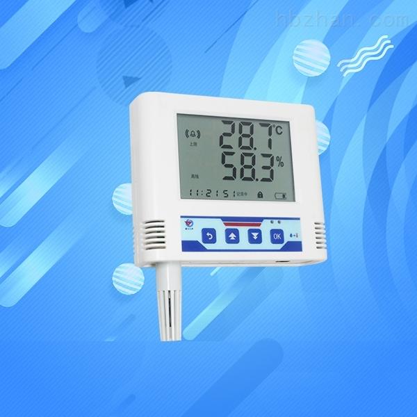 RJ45远程记录仪TCP以太网温湿度传感器