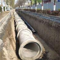 雨污分流系统