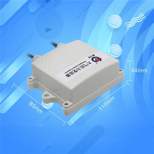 大气压力变送器485高精度4-20ma 传感器