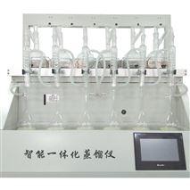 实验室一体化蒸馏装置CYZL-6挥发酚蒸馏器