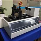 LTAO-235多功能刮擦测试仪