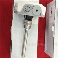 西门子0-10V浸入式温度传感器QAE21系列