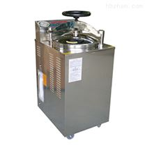 YXQ-50G立式压力蒸汽灭菌器