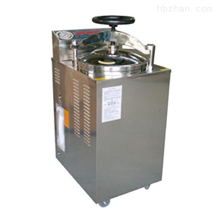 YXQ-75G立式压力蒸汽灭菌器