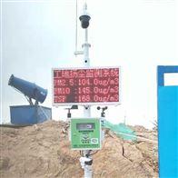 深圳施工单位扬尘视频监控系统 支持联网